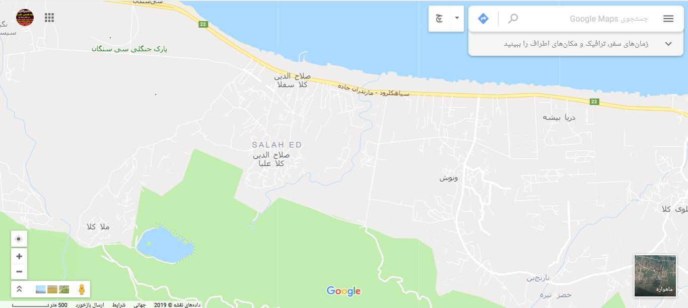 خرید ویلا و زمین در صلاح الدین کلا
