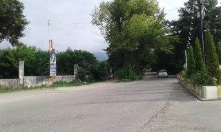 روستای لتینگان