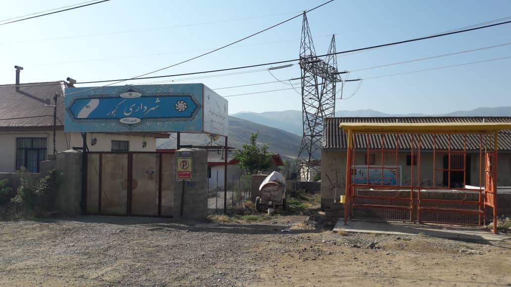 شهر کجور در نوشهر