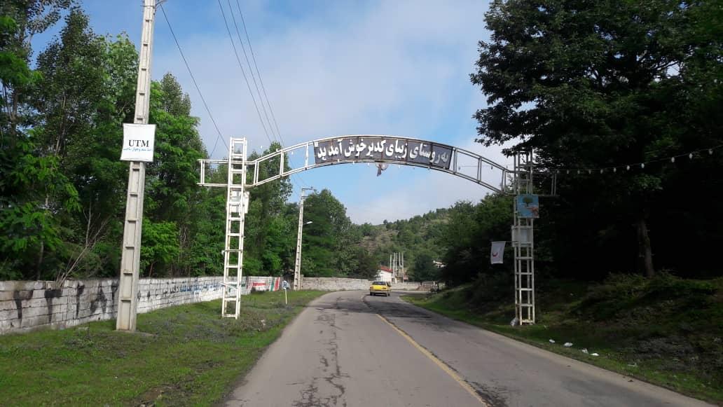 روستای کدیر نوشهر از توابع کجور