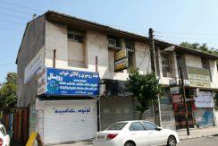 فروش مغازه و زمین تجاری در نوشهر