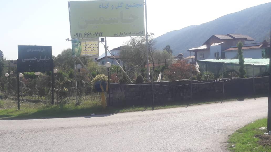قیمت ویلا و زمین در علی آباد عسگرخان نوشهر